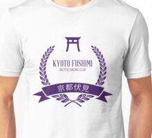 Kyoto Fushimi Bicycle Racing Club Unisex T-Shirt
