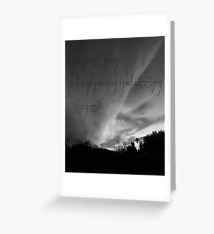 Unsilent Earth - Elvish Variation Greeting Card