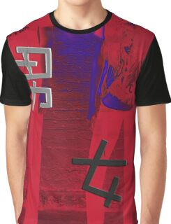Chinese Character Art:Man and Woman in Chinese Character Writing Symbol Graphic T-Shirt