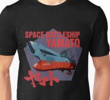 Space Battleship Yamato Star Blazers Japan Retro Manga Unisex T-Shirt