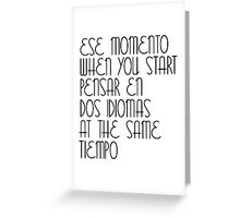 Ese Momento When You Start Spanish Student English Learner Spain Espanol Mexico Colombia Argentina Peru Greeting Card