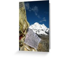 Pray Flags from Annapurna  Greeting Card