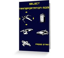 Sci-fi Transportation Modes 1 Greeting Card