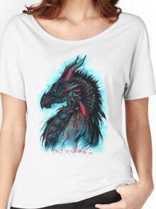 Dragonborn Women's Relaxed Fit T-Shirt