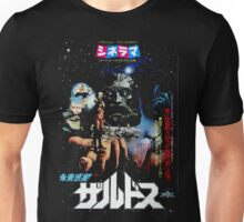 Zardoz Japan Poster Unisex T-Shirt