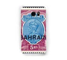 Bahrain 5 Rupees 1933 Samsung Galaxy Case/Skin