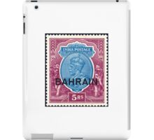 Bahrain 5 Rupees 1933 iPad Case/Skin