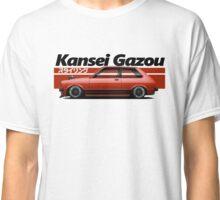 KG Starlet Classic T-Shirt