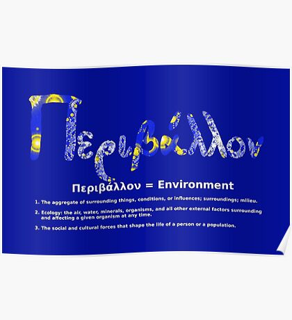 GREEK ENVIRONMENT Poster