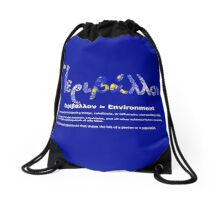 GREEK ENVIRONMENT Drawstring Bag