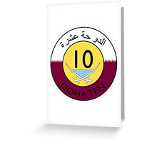 The Doha Ten Greeting Card