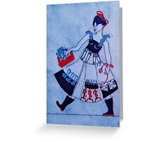 D-I-Y Do It Yourself Girl Greeting Card