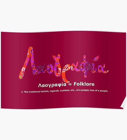 GREEK FOLKLORE Poster