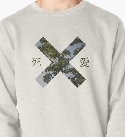 Variation Pullover