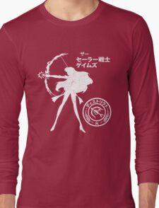 The Senshi Games: Mars ALT version Long Sleeve T-Shirt