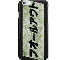 Fallout (Fōruauto) iPhone Case/Skin