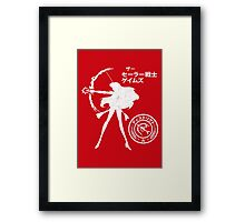 The Senshi Games: Mars ALT version Framed Print