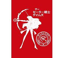 The Senshi Games: Mars ALT version Photographic Print
