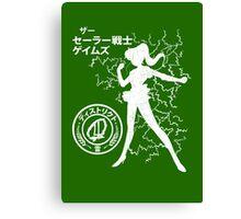 The Senshi Games: Jupiter ALT version Canvas Print