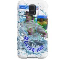 LΣΔN$PLΔ$H Samsung Galaxy Case/Skin