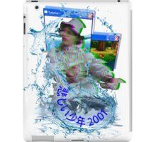 LΣΔN$PLΔ$H iPad Case/Skin