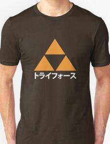 Classic Triforce T-Shirt