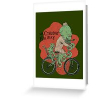 Mr. Cthulhu's Holiday Greeting Card