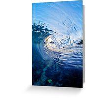 Vertical Blue Greeting Card