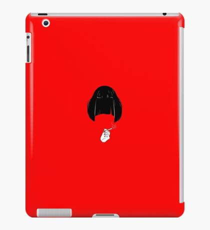 Mia - Pulp Fiction art iPad Case/Skin