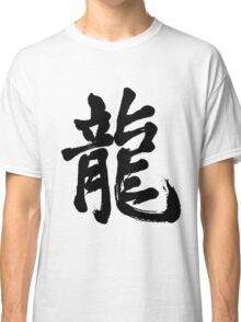 WHITE DRAGON Classic T-Shirt