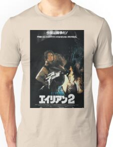 Aliens Japan Poster Unisex T-Shirt