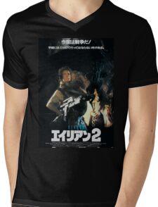 Aliens Japan Poster Mens V-Neck T-Shirt