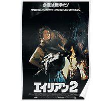 Aliens Japan Poster Poster