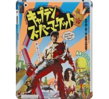 Evil Dead: Army Of Darkness iPad Case/Skin