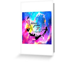 Never Grow U p Nebula Blue Greeting Card