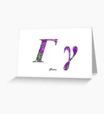 Gamma Greek Alphabet Greeting Card
