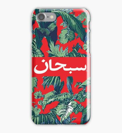 Supreme Jungle - Arabic iPhone Case/Skin
