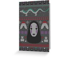 Ugly Spirit Sweater Greeting Card