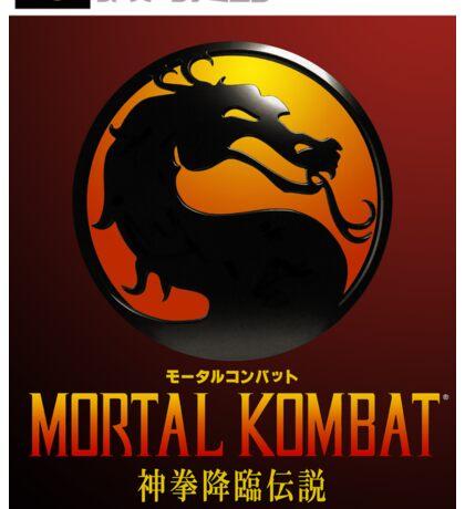 Mortal Kombat Japanese Cover  Sticker