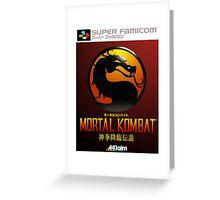 Mortal Kombat Japanese Cover  Greeting Card