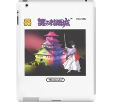 The Mysterious Murasame Castle Cover Art iPad Case/Skin