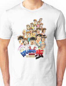 IPPO TEAM  Unisex T-Shirt