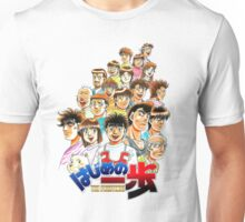 IPPO TEAM  Unisex T-Shirt