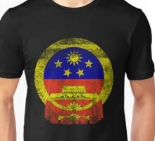 Taiwanese Coat of Arms Taiwan Symbol  Unisex T-Shirt