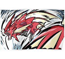 Shiny Mega Gyarados | Aqua Tail Poster