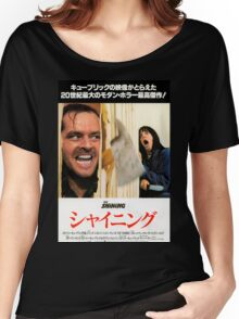 The Shining Japan Poster Women's Relaxed Fit T-Shirt