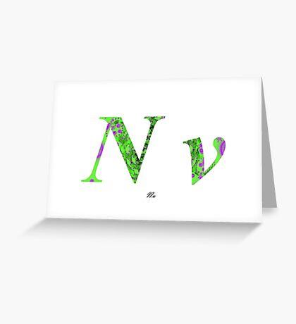 Nu Greek Aphabet Greeting Card