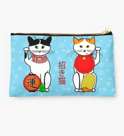 Maneki neko (Japanese lucky cat) Christmas card Studio Pouch