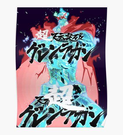 Super Tengen Toppa Gurren Lagann Poster