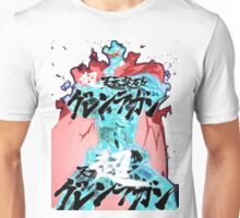 Super Tengen Toppa Gurren Lagann Unisex T-Shirt